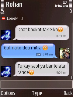 Sex chat in marathi